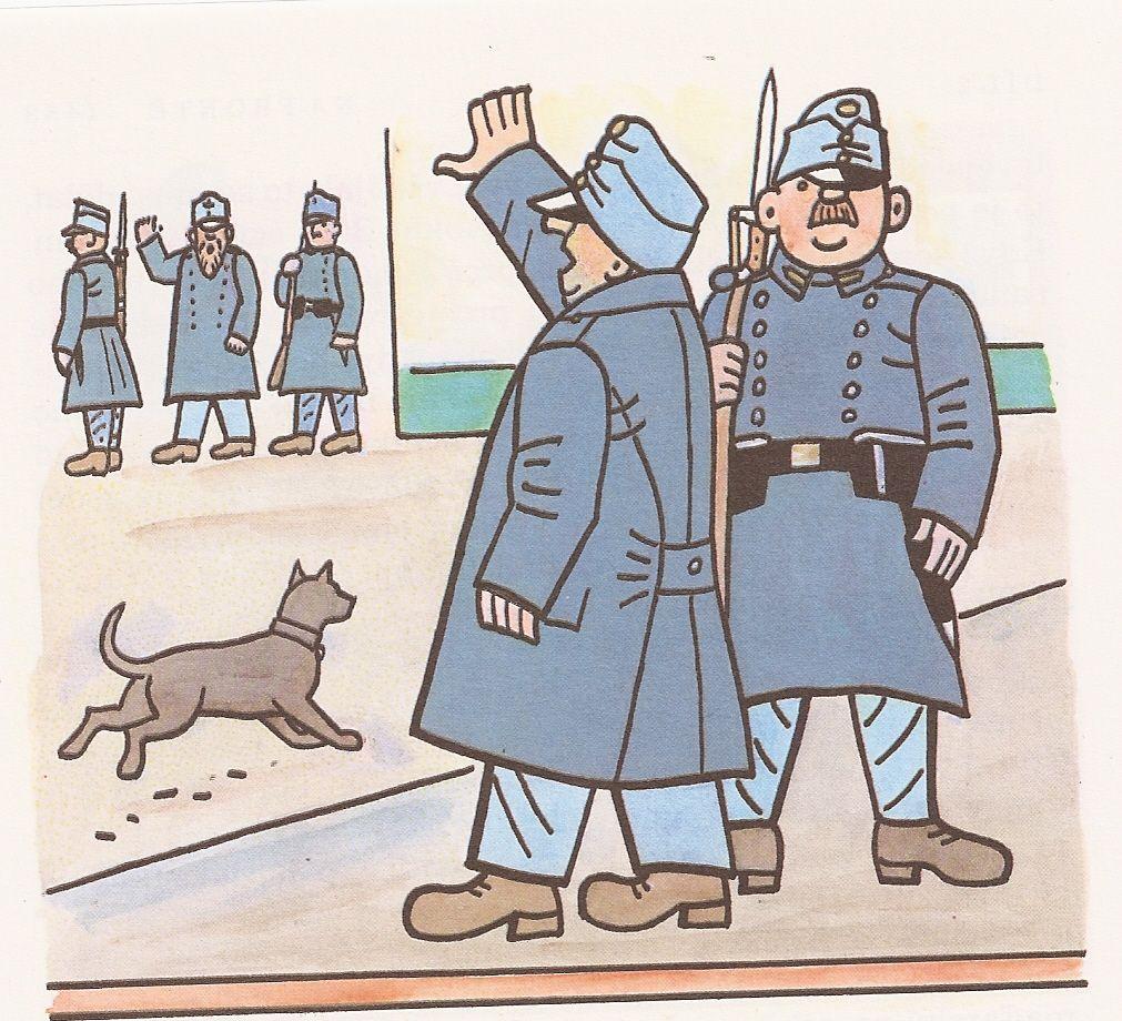 наполнения бравый солдат швейк картинки из книги постных
