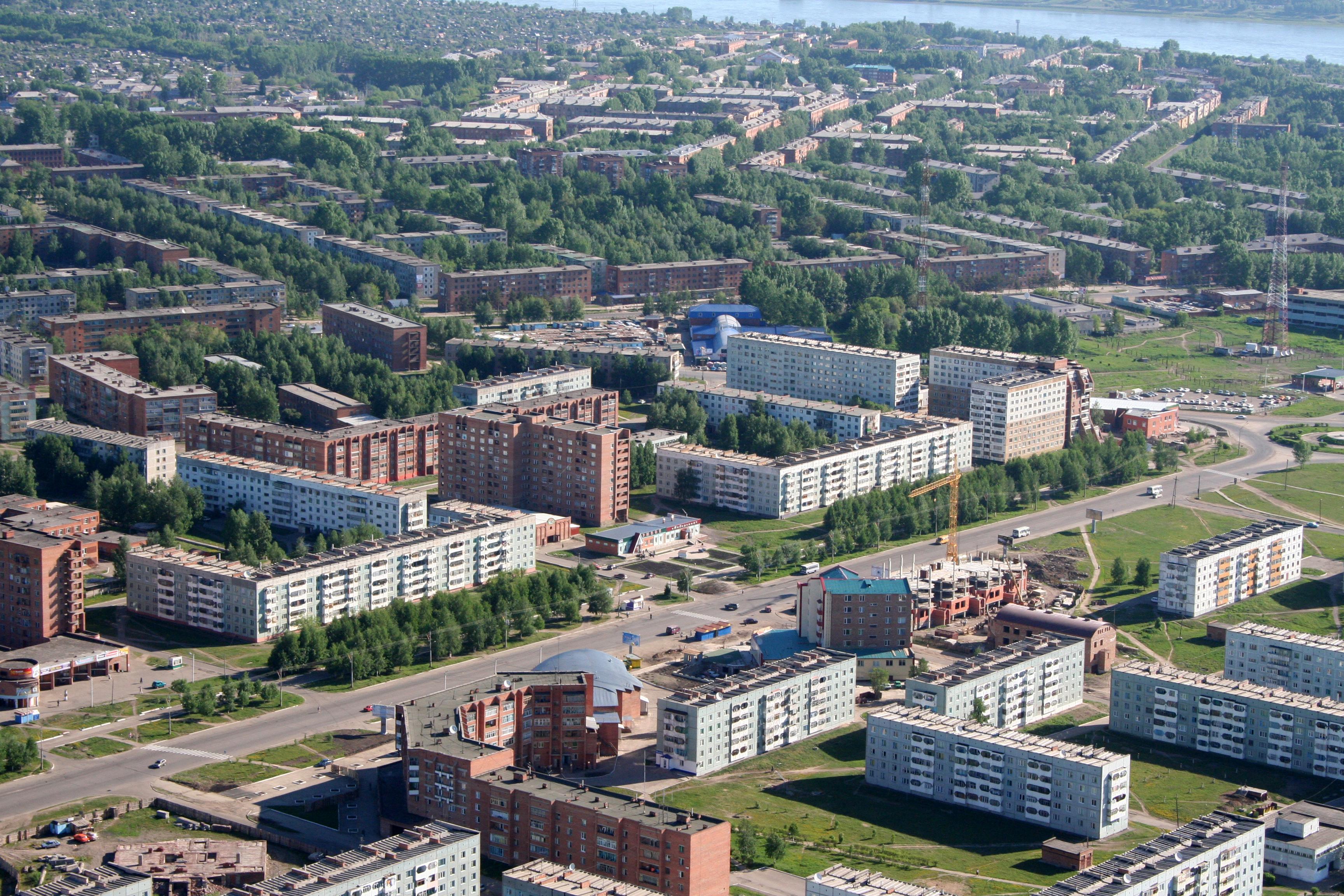сделать город юрга кемеровской области фото часто производители косметики