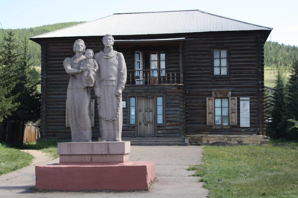 Картинки по запросу петровск забайкальский район фото