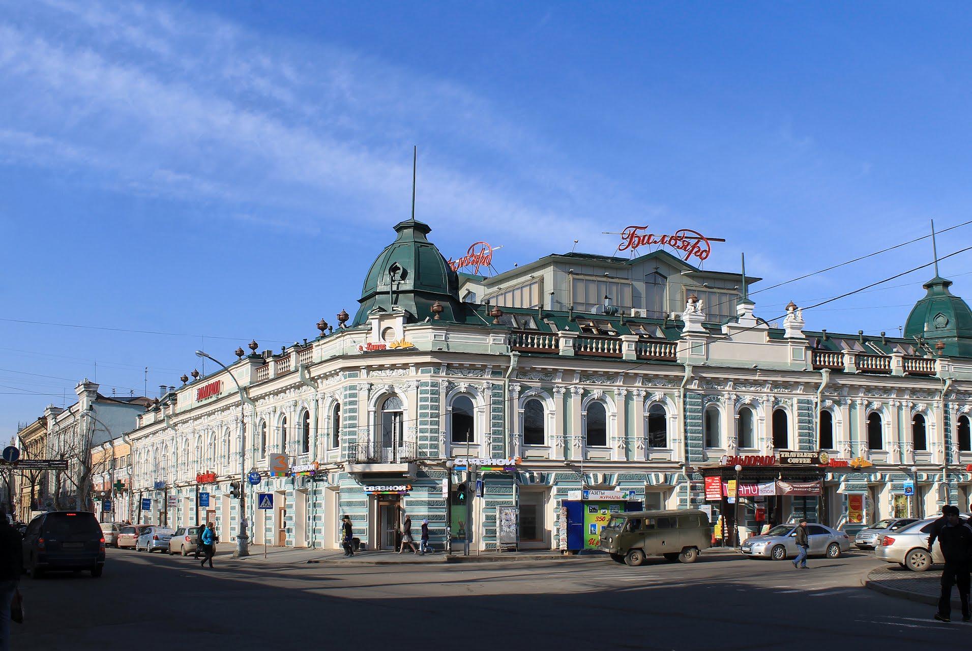 Картинки и фото иркутск