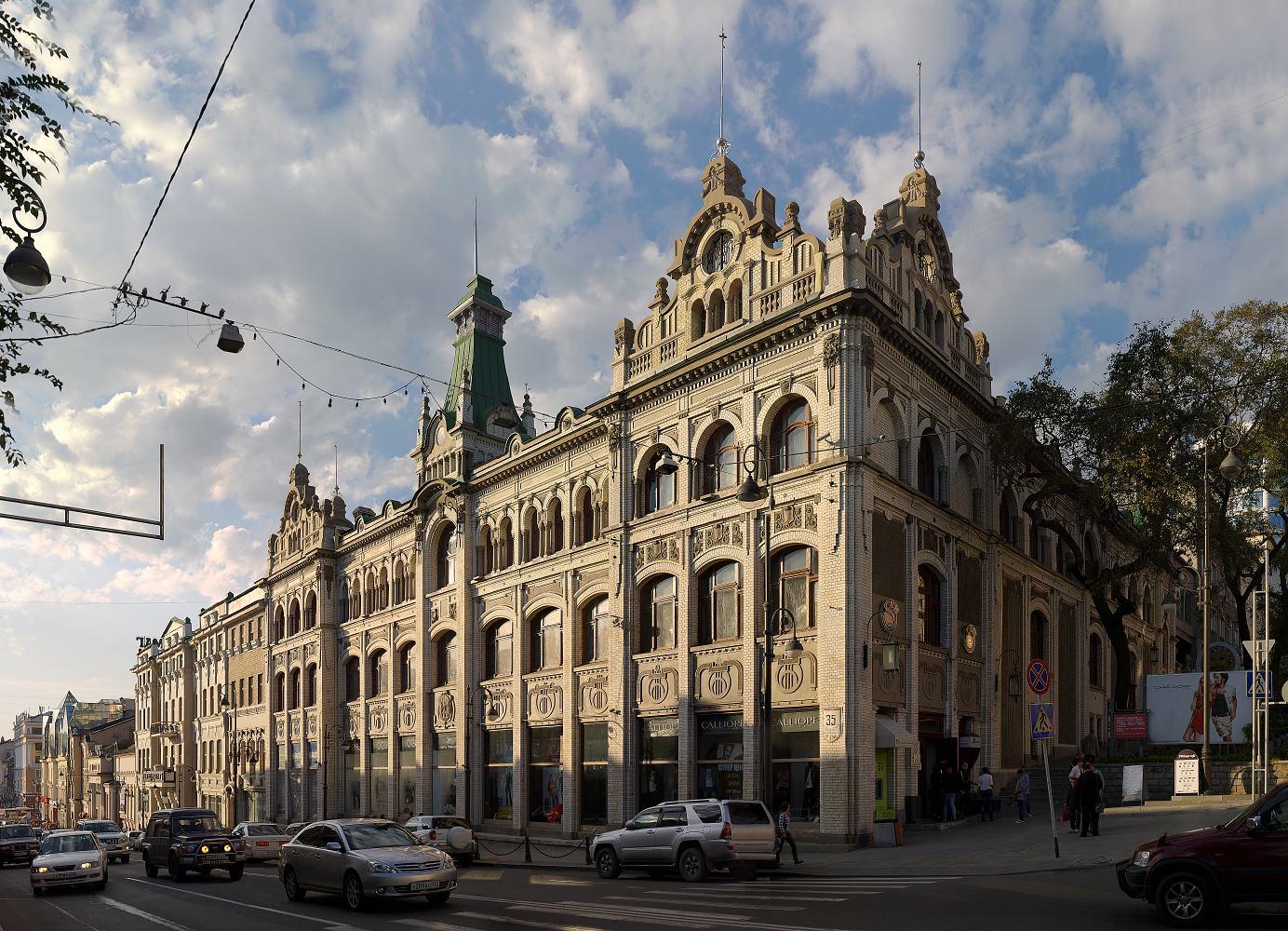 закрывали фото владивостокский гум профилактика