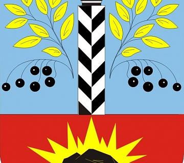 Черемхово герб wtys yf ccch vjytns